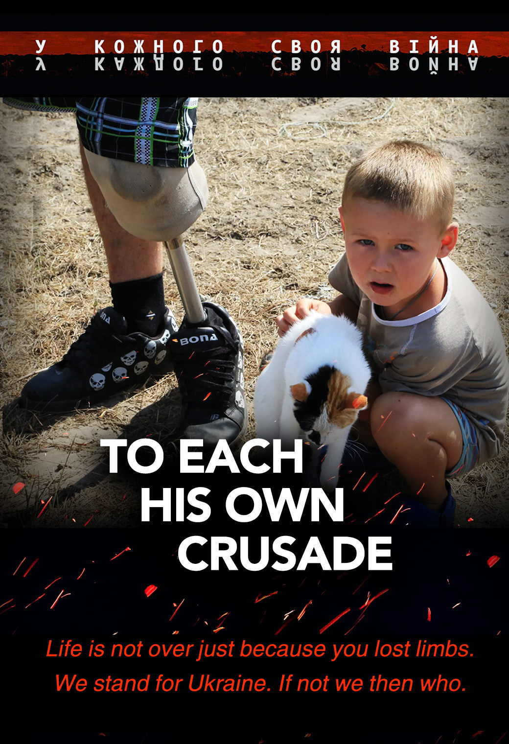 To Each His Own Crusade Movie Poster